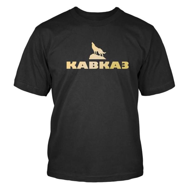 Kaukasus T-Shirt