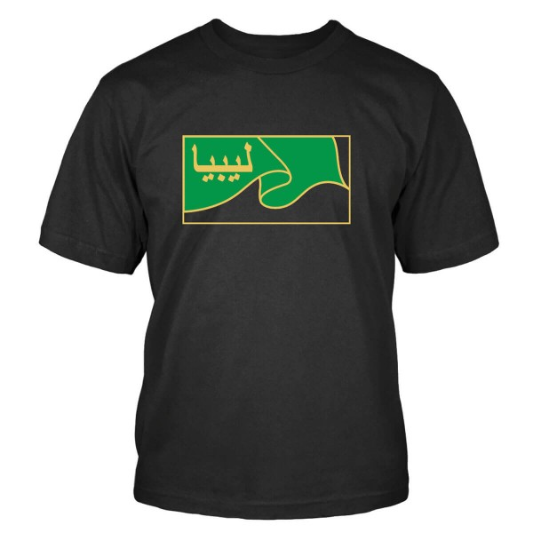 Libyen T-Shirt