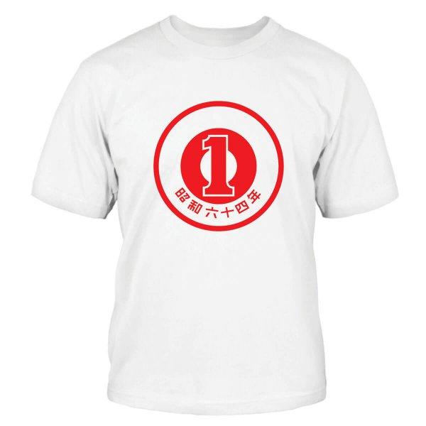 Yen T-Shirt