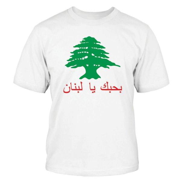 Libanon T-Shirt