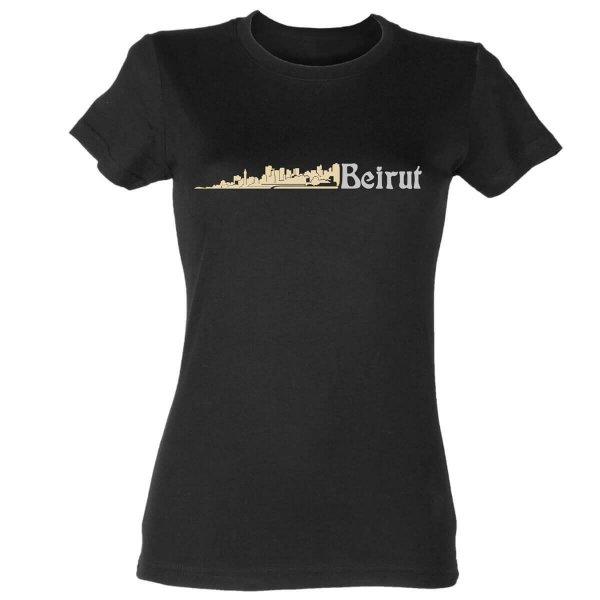 Beirut Damen T-Shirt