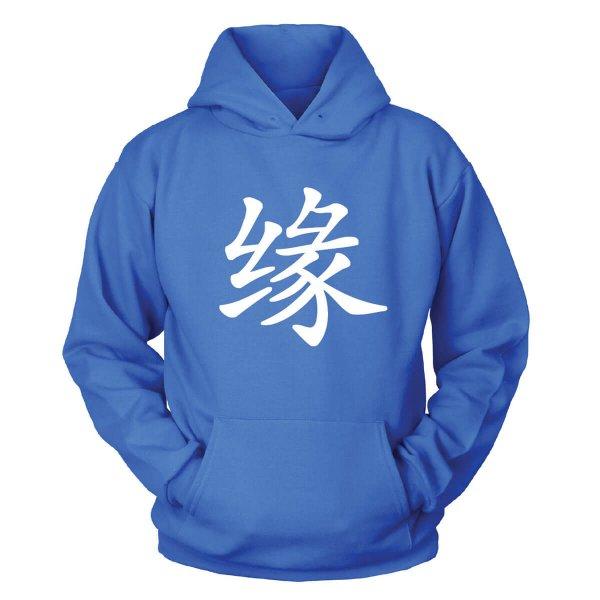 Chinesisches Zeichen Schicksal Kapuzenpullover