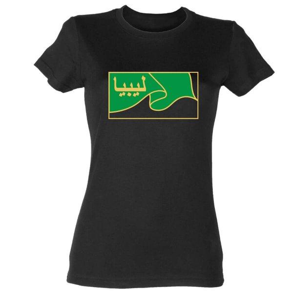 Libyen Damen T-Shirt