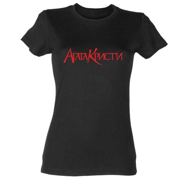 Agatha Christie Damen T-Shirt
