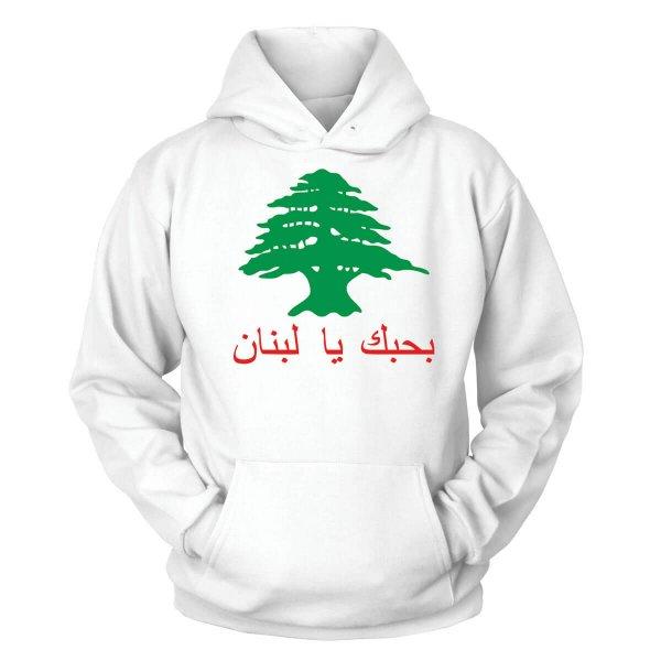 Libanon Kapuzenpullover