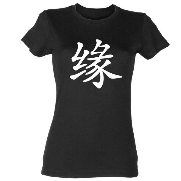 Chinesisches Zeichen Schicksal Damen T-Shirt