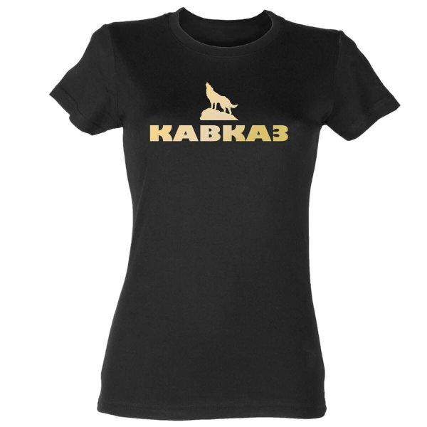 Kaukasus Damen T-Shirt