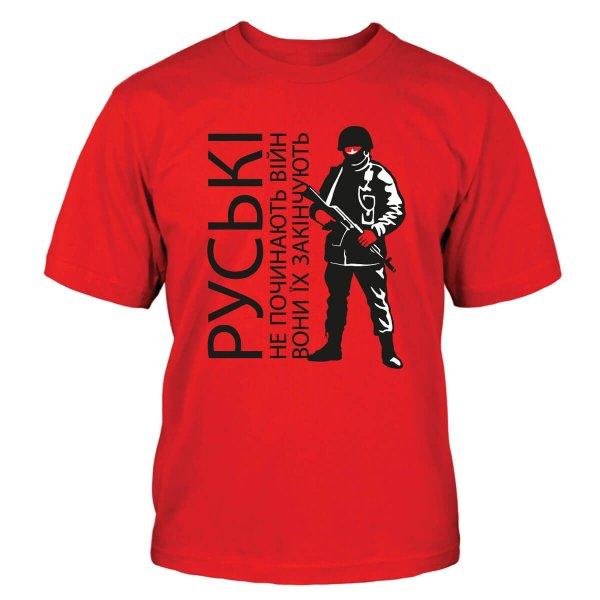Russland T-Shirt