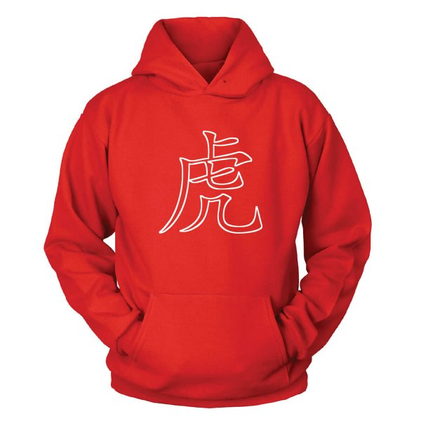 Chinesisches Zeichen Tiger Kapuzenpullover