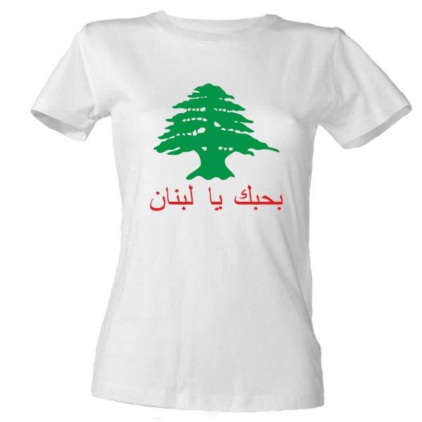 Libanon Damen T-Shirt