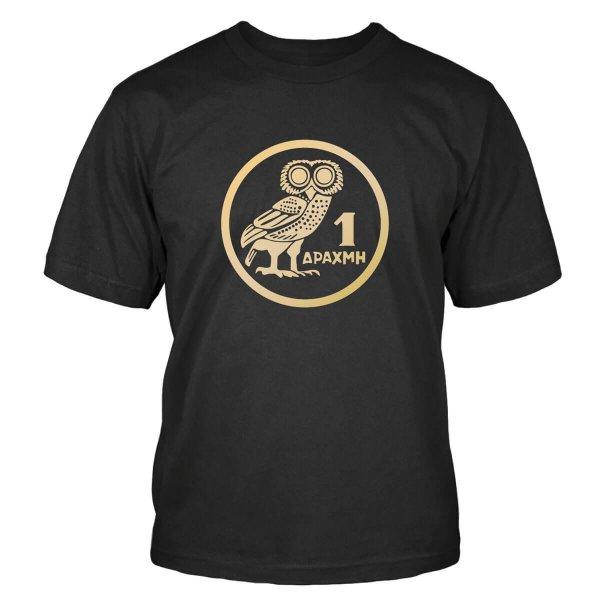Drachme T-Shirt